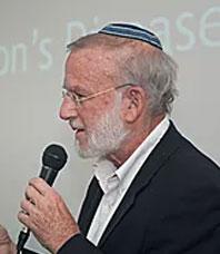 Professor-Moshe-Dickman,-MD